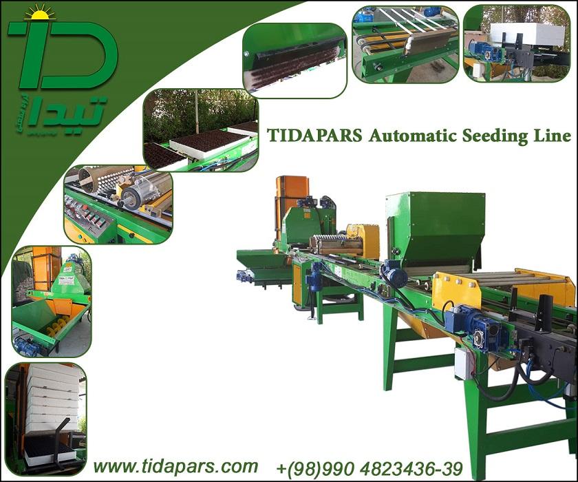 آلة البذر مع سرعة عالية والدقة لزراعة أصناف البذور