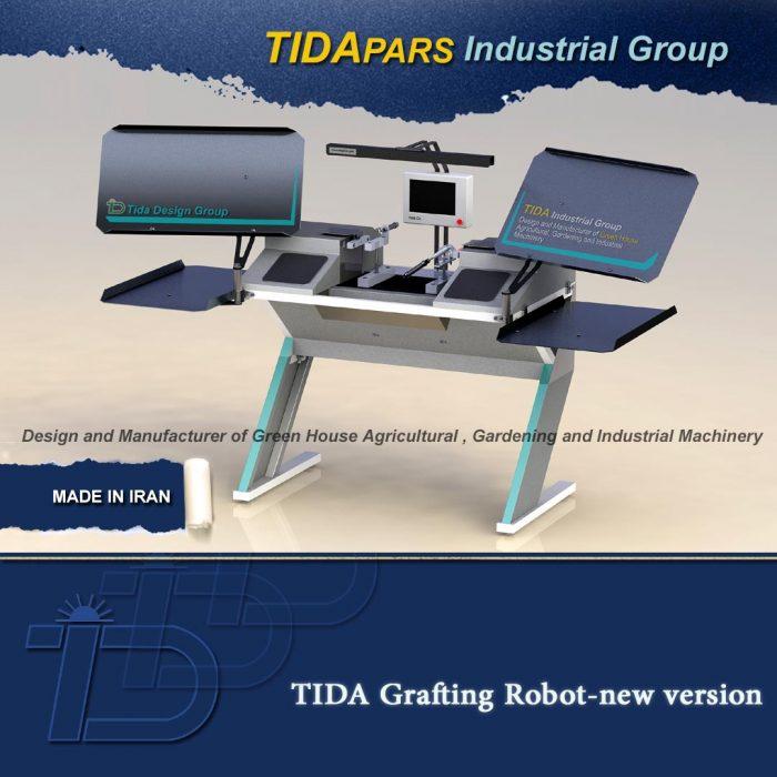 آلة تطعيم جديدة TIDA400، مصممة لتطعيم الخضروات مع القابضون مرنة