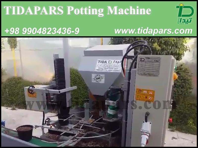 آلة حشو للتربة تیدابارس يقلل من تكلفة الإنتاج و يزيد من القدرة و يزيد التبرير الاقتصادي لزراعة للنباتات المزهرة و نباتات الزينة