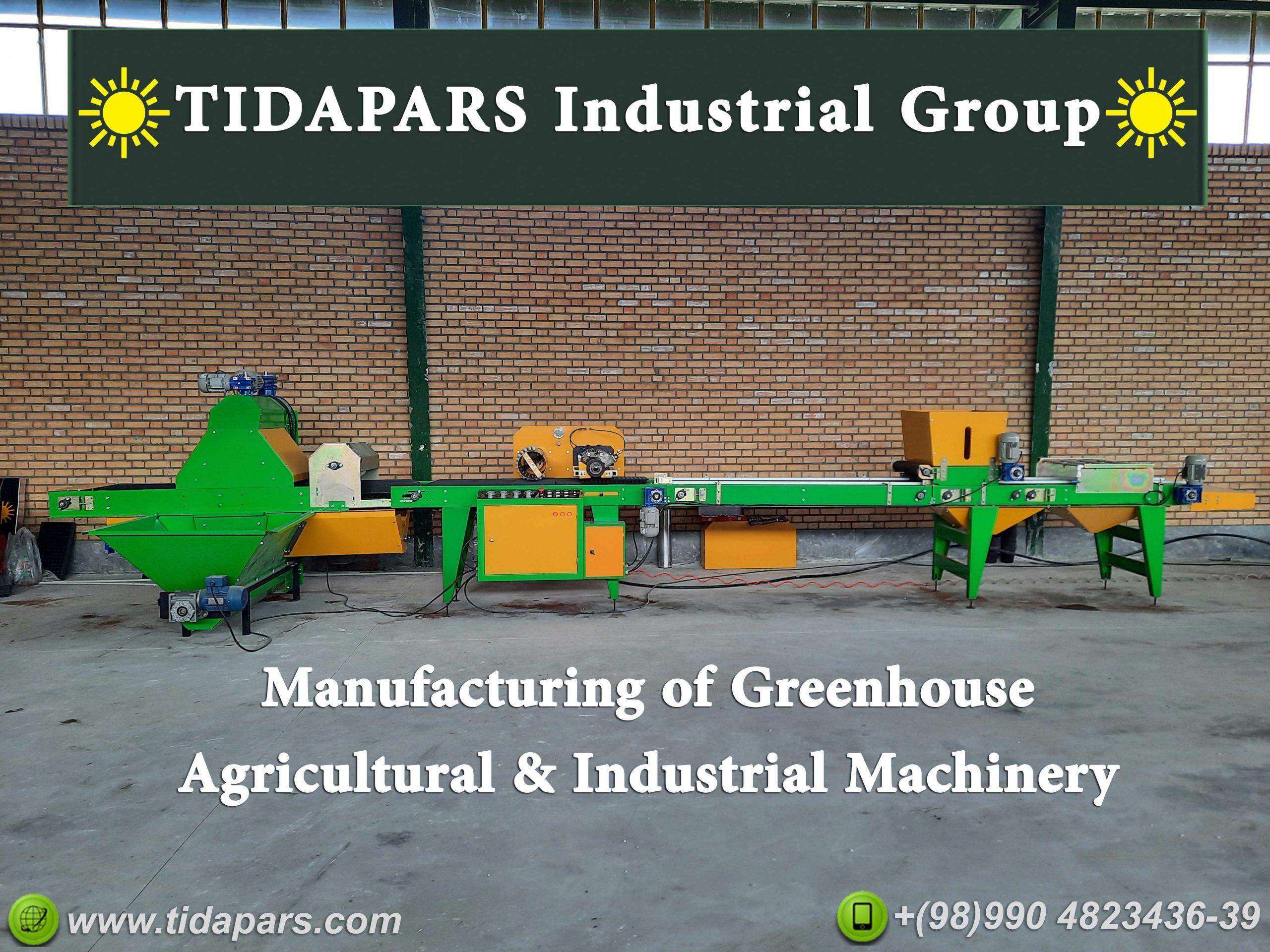 آلة بذارة الدقيق تسمح بإنتاج ميكانيكي لكامل مجموعة بذور الخضروات / الزهور