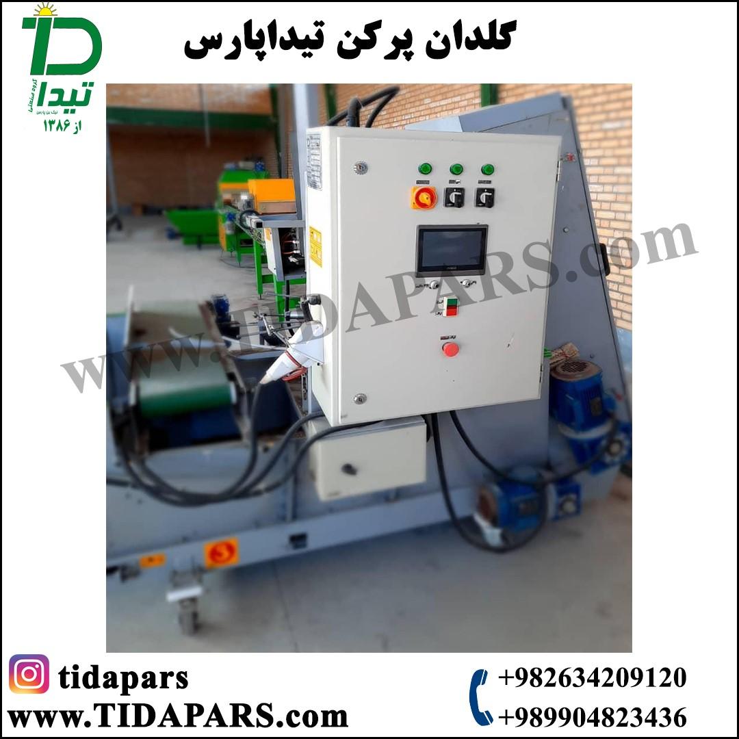 سیستم PLC ، الکتروموتورهای مجزا و تابلو برق دستگاه گلدان پرکن