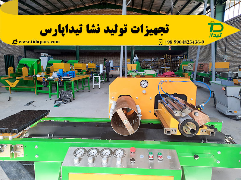 صادرات تجهیزات تولید نشا به افغانستان