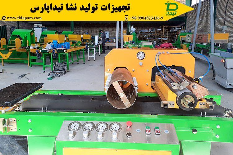 صادرات تجهیزات تولید نشا به کابل افغانستان